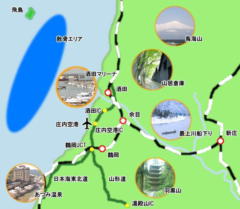 散骨エリアと庄内周辺MAP